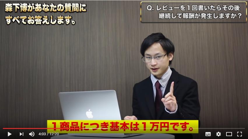 「カタログビジネス」の動画内キャプチャー1
