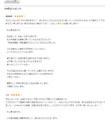 「To Victory FX XYZ」の動画コメント