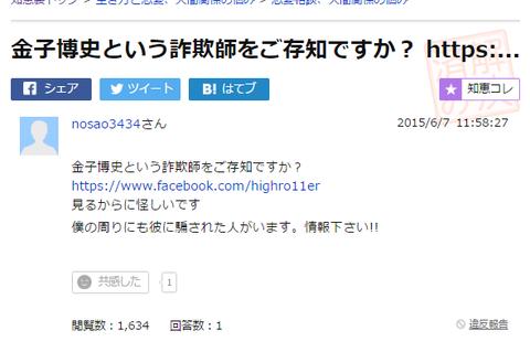 「トレンドキングダム塾」のYahoo!知恵袋