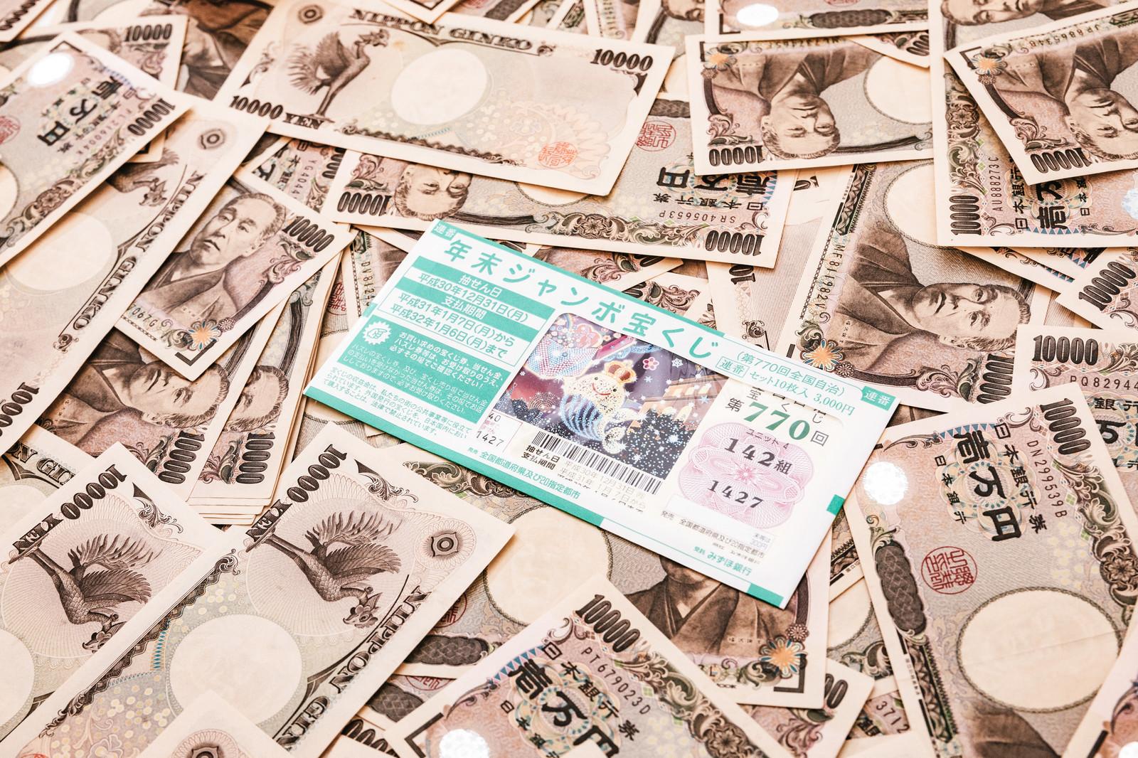 お金を持ち過ぎても人間良い