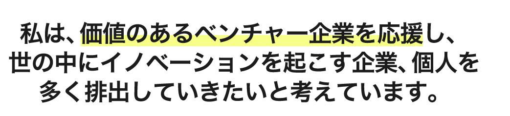 藤田勇氏は自動現金収集ソフトウェア【CCG】を使って投資家を増やしていく計画をしている?
