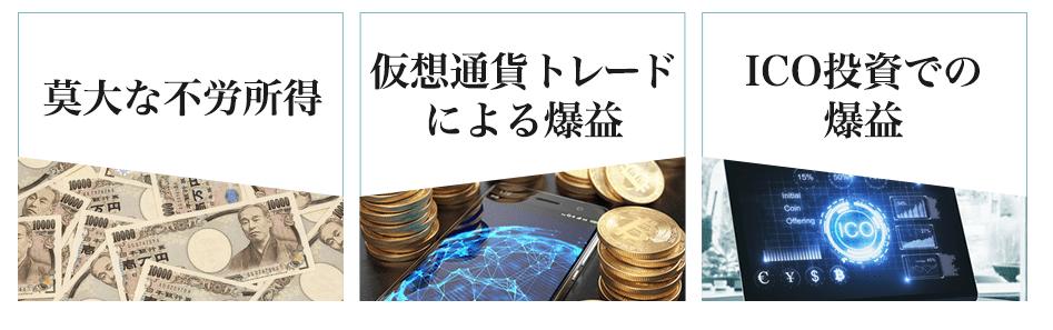 高橋ひろし氏が語るDEEP CORE SYSTEM7(ディープ・コア・システム)で手に入れることが出来るものとは?