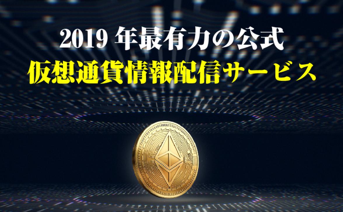 Ethereum Clone(イーサリアムクローン)トップ画
