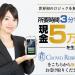 世界初のロジック?田原健一のCROWD REBIRTHING PROJECT(クラウドリバーシング)についてレビューします!!